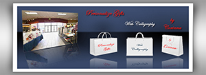 Personalize Gifts Thumbnail Image